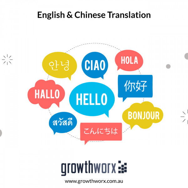 I will translate chinese to english or english to chinese 1